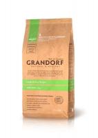Grandorf - Ягненок с рисом Mini