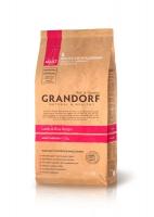 Grandorf - Ягненок с рисом Medium