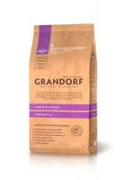 Grandorf - Ягненок с рисом Maxi
